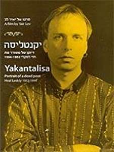 HD movies torrents free download Yakantalisa Israel [movie]
