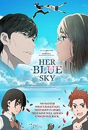 Download Sora no aosa o shiru hito yo (2019) Movie