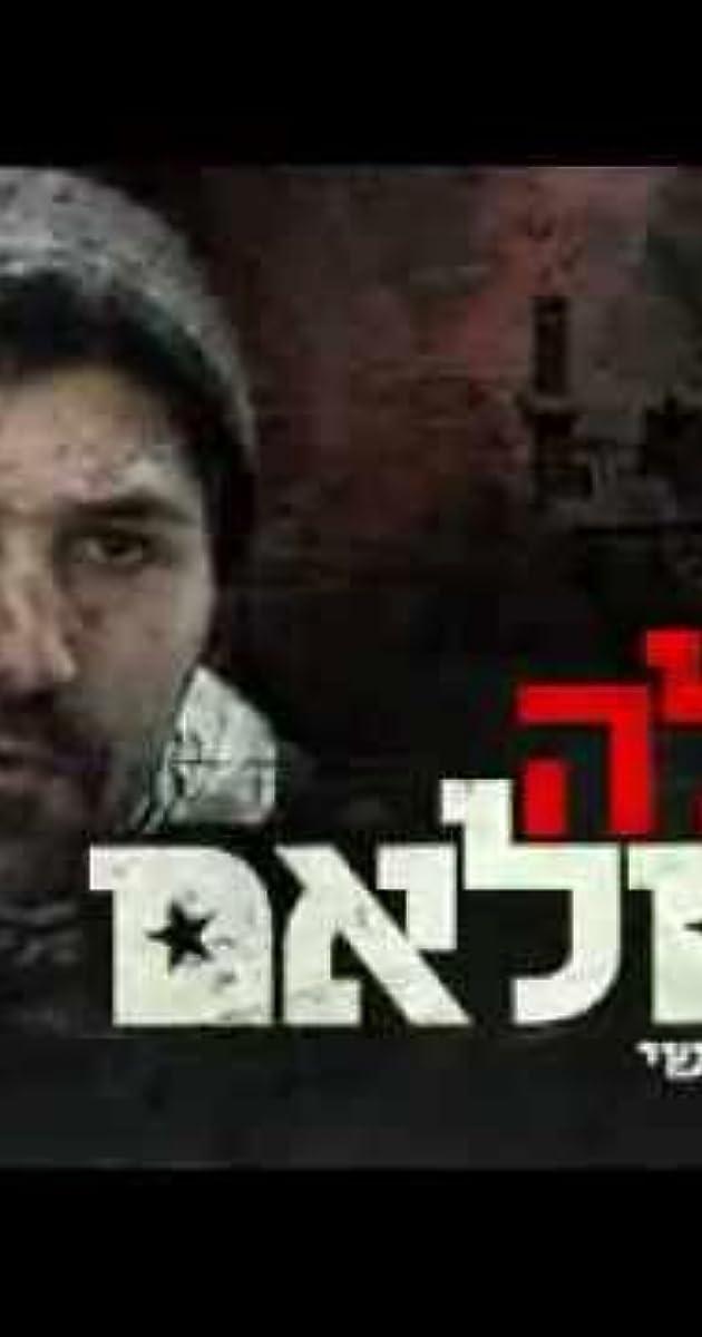 Allah islam tv mini series 2012 imdb altavistaventures Image collections