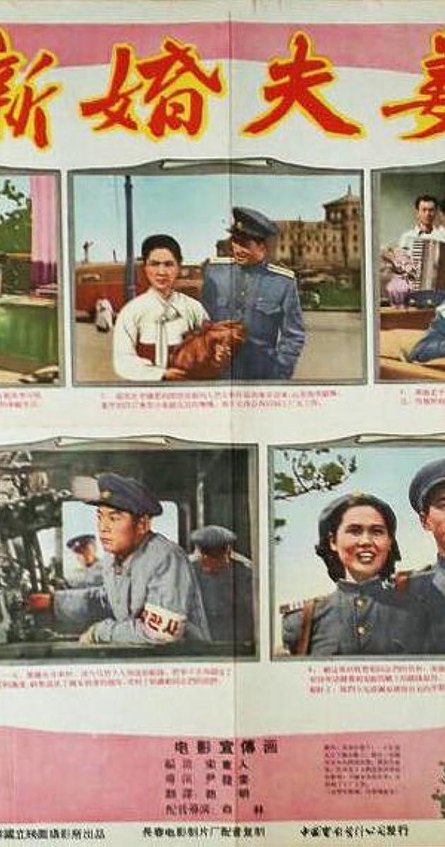Image Xinhun fuqi