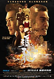 Chasing the Dragon II: Wild Wild Bunch (2019) Chui lung II 720p
