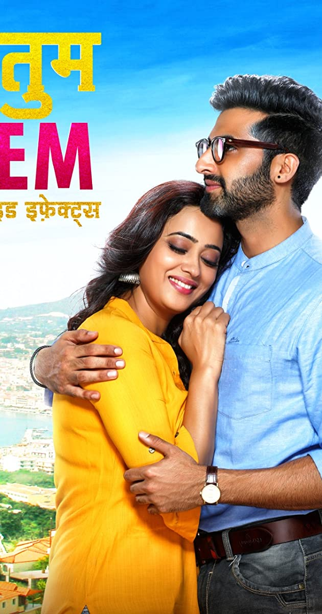 Download Hum Tum and Them or watch streaming online complete episodes of  Season1 in HD 720p 1080p using torrent