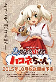Onsen yôsei Hakone-chan Poster