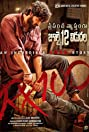 Rx 100 (2018) Poster