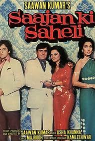Saajan Ki Saheli (1981)