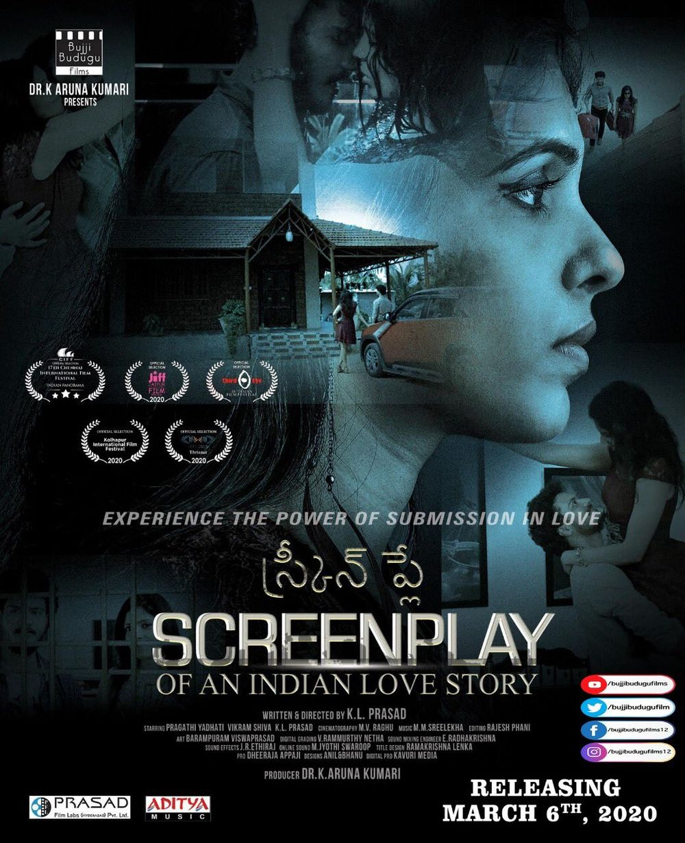 Screenplay of an Indian Love Story 2021 Telugu Full Movie 400MB HDRip Download