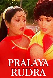 Pralaya Rudrudu () film en francais gratuit