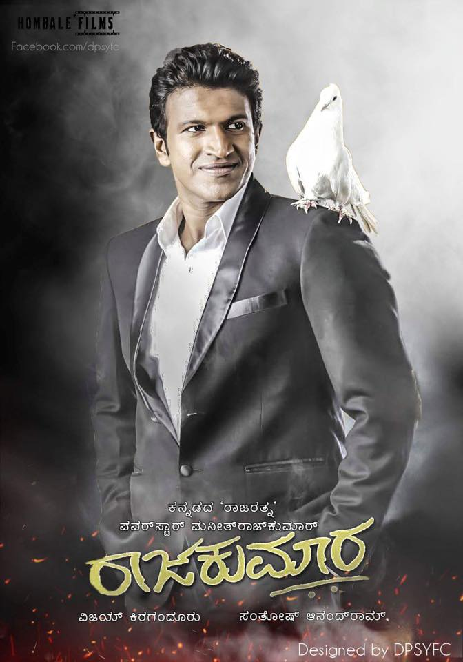 Raajakumara 2017 Photo Gallery Imdb