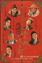 Shen Jing Dao yu Fei Tian Mao