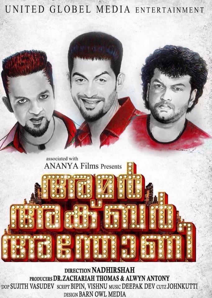 Asiavision Awards (2015) - IMDb