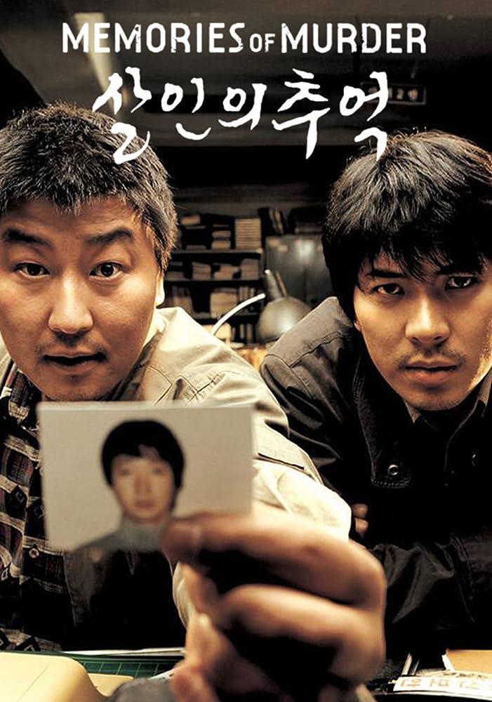 Kang-ho Song and Sang-kyung Kim in Salinui chueok (2003)