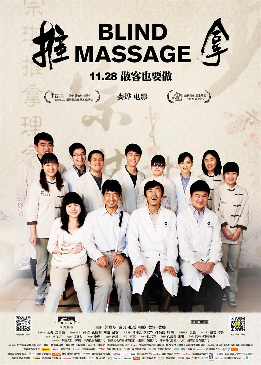 Zhong le fu massage