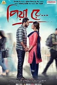 Piya Re (2018)