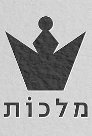 Malkot Poster