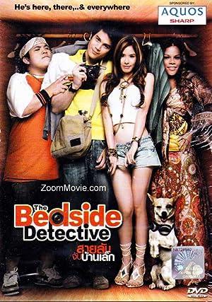 The Bedside Detective (2007): สายลับจับบ้านเล็ก