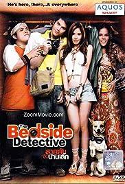 The Bedside Detective