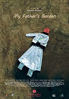My Father's Garden (2015)