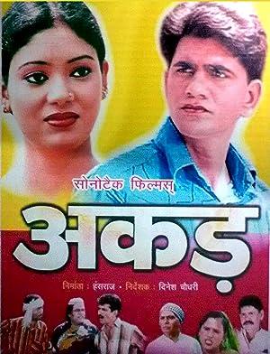 Akad movie, song and  lyrics