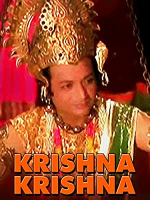 Krishna-Krishna movie, song and  lyrics