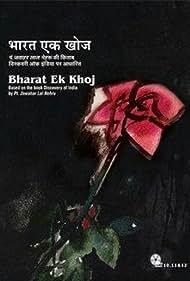 Bharat Ek Khoj (1988)