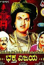 Bhaktha Vijaya