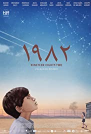 Download 1982 (2020) Movie