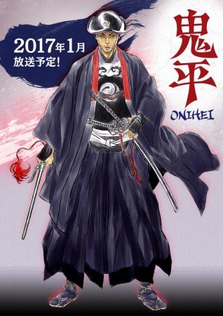 Скачать сериал Onihei через торрент в HD