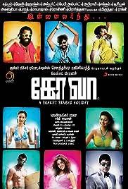 Goa(2010) Poster - Movie Forum, Cast, Reviews