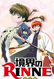 RIN-NE Poster