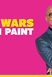 Skin Wars Special Event Poster