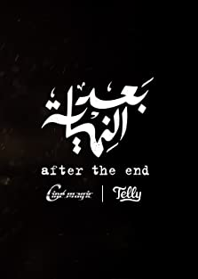 After the End (2016– )