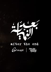 After the End in tamil pdf download