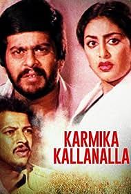 Karmika Kallanalla (1982)