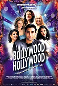 Bollywood/Hollywood (2002) Poster - Movie Forum, Cast, Reviews
