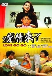 Download Ai qing lai le (1998) Movie