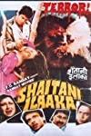 Shaitani Ilaaka (1990)