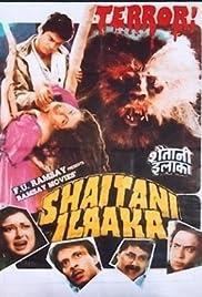 Shaitani Ilaaka Poster