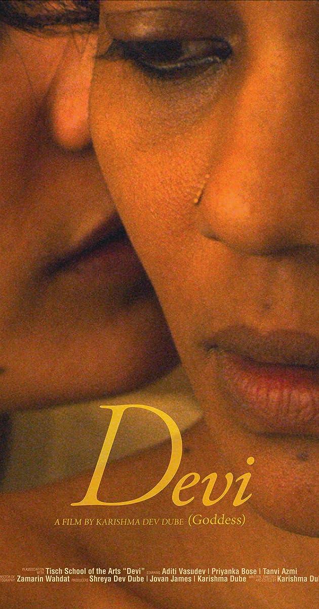 Image result for devi the goddess film