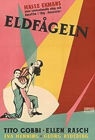 The Firebird (1952)