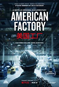 Primary photo for American Factory