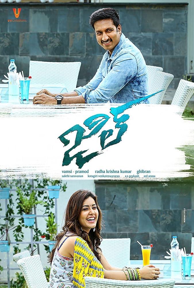 Jil (2015) Hindi Dubbed