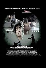 Paulabianca Hattar and Austin Ku in Blind Love (2006)