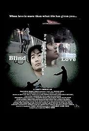 Blind Love Poster