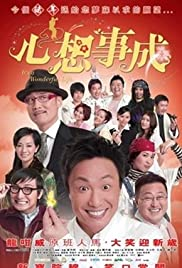 Sum seung si sing Poster