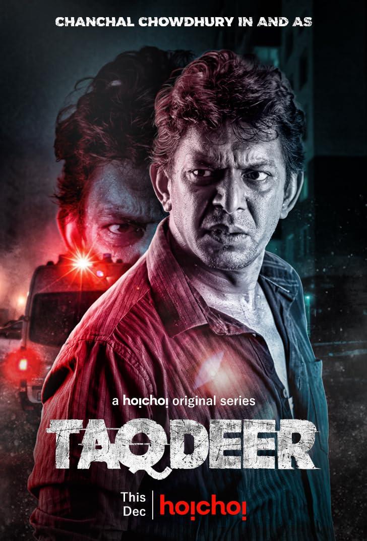 Taqdeer (2020) Bengali S01 Complete Web Series 720p | 480p HEVC HDRip x265 AAC ESubs 800MB | 300MB