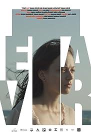 Vetar Poster