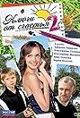 Klyuchi ot schastya 2 (2011) Poster