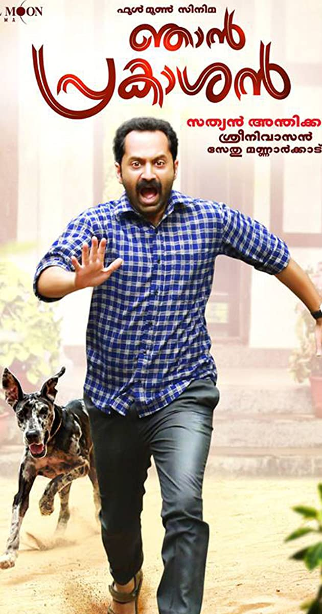 njan prakashan full movie free download