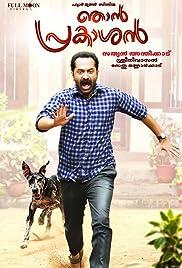 Njan Prakashan Poster