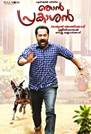 Download Njan Prakashan (2018) Movie